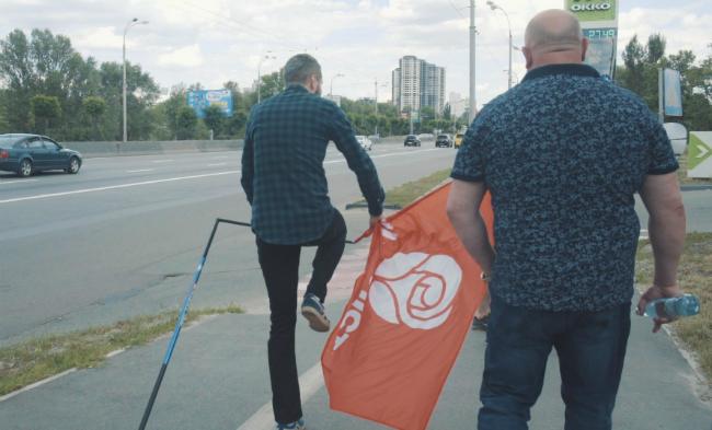 Переименование проспекта Ватутина вКиеве: «титушки» подрались снационалистами