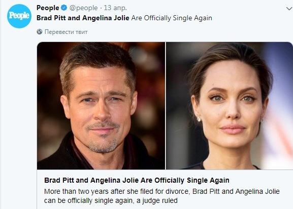 Звезды официально развелись