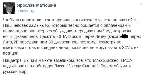 Сервисные центры МВД с 1 февраля будут выдавать справки о несудимости - Цензор.НЕТ 2551