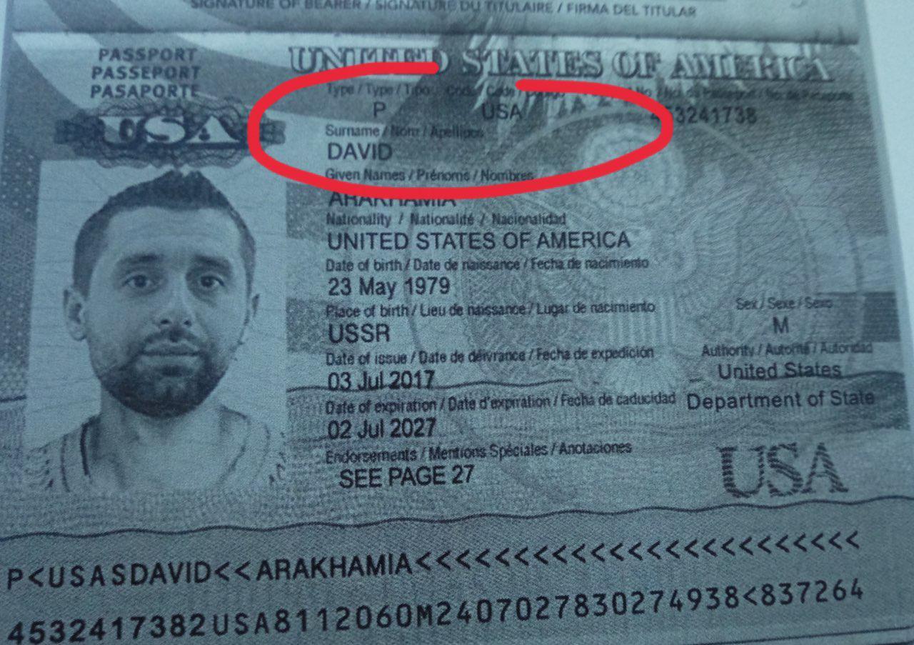 Фейковый паспорт Арахамии / фото t.me/dark_k