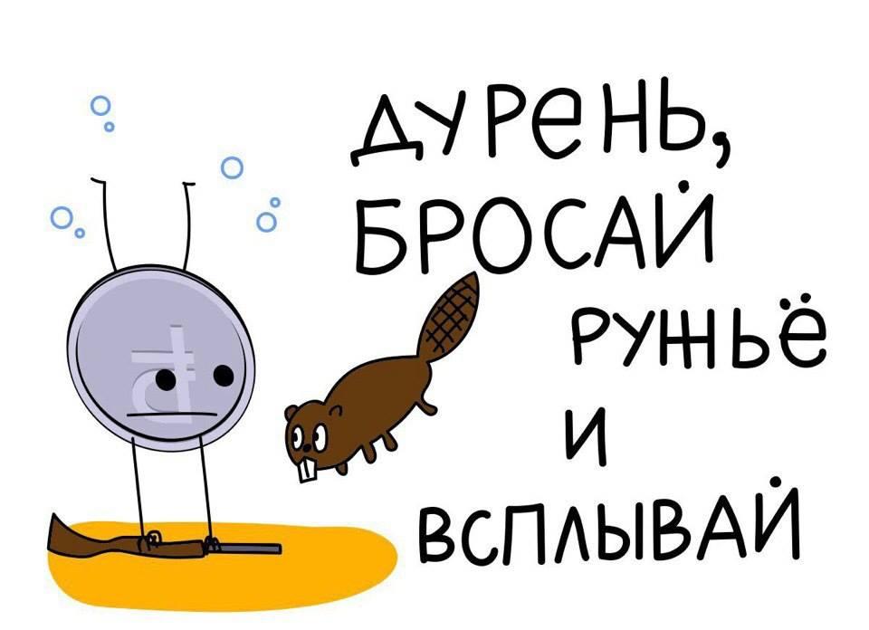 """""""Это очень напряженная, сложная, героическая работа"""", - Песков о потере Су-33 с авианесущего крейсера """"Адмирал Кузнецов"""" - Цензор.НЕТ 8501"""