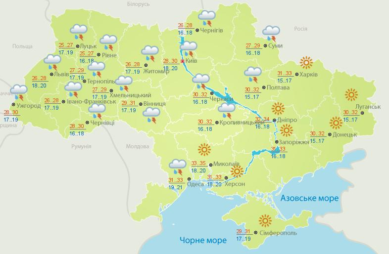 Прогноз погоды на четверг, 27 июня, в городах Украины