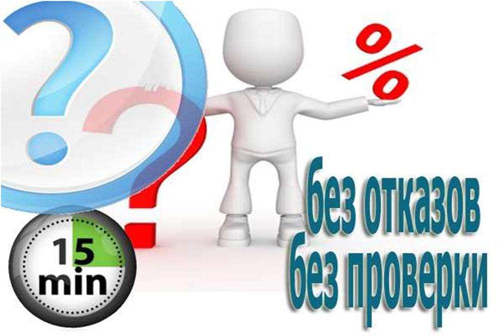 московский банк кредит спб