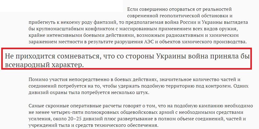 Путин не является сильным лидером, потому что не держит слова, - Порошенко - Цензор.НЕТ 221