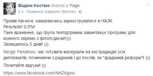 Партия Тимошенко получит шесть млн грн из государственного бюджета
