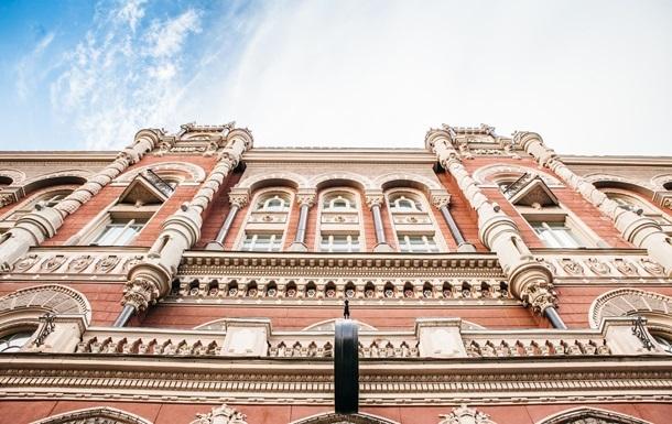 НБУ: 37% украинцев неимеют банковских счетов