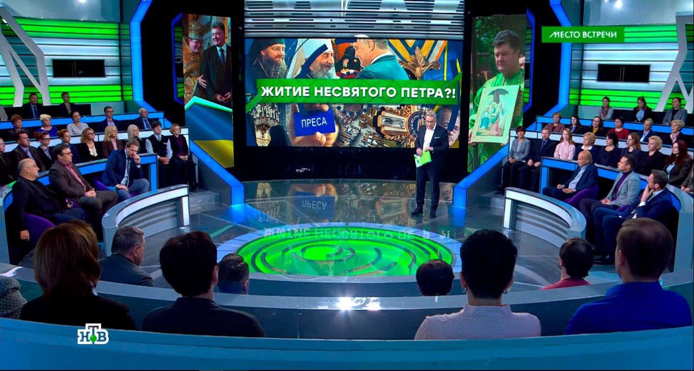 «Платные эксперты»: за сколько на росийских ТВ-шоу продаются украинцы