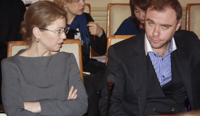 Александра Павленко и Глеб Загорий