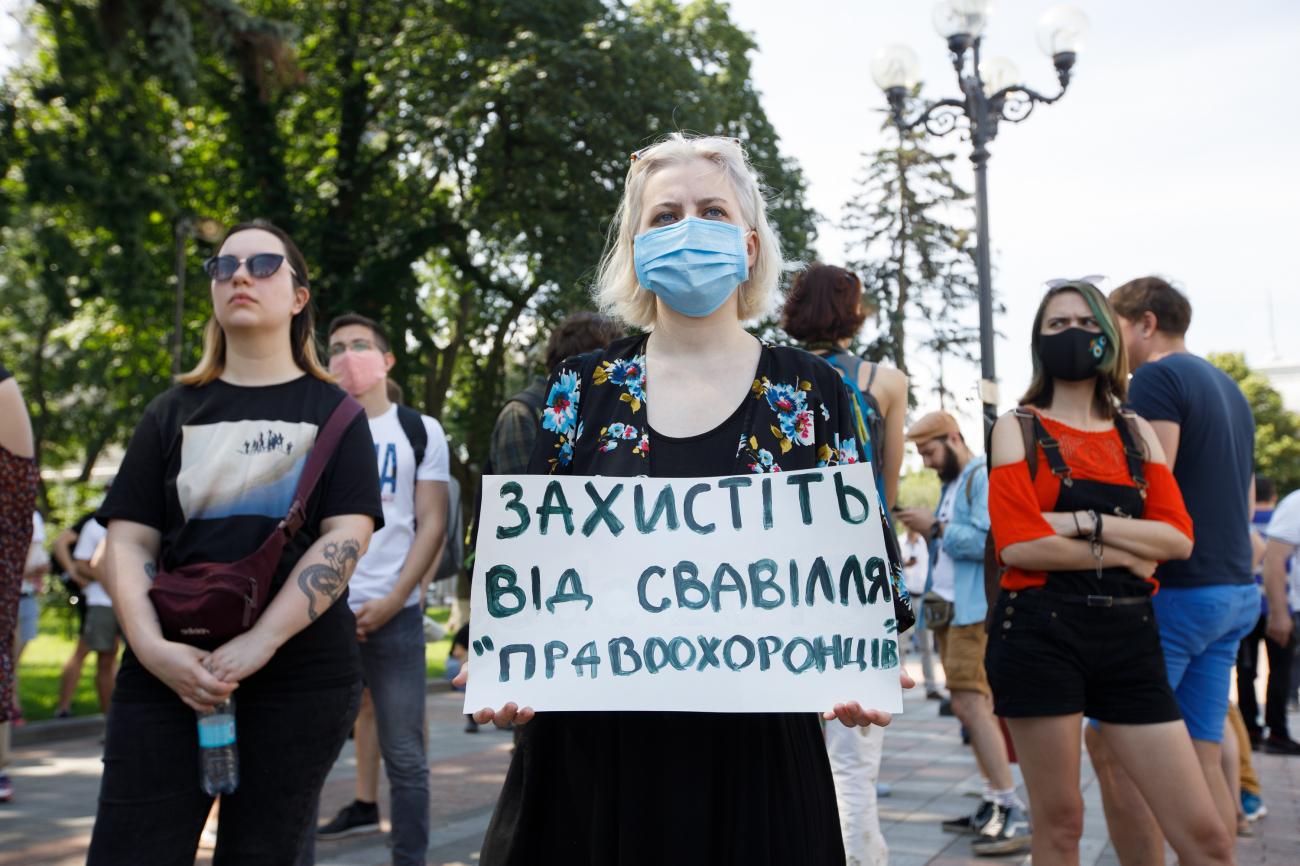 Изнасилование в Кагарлыке: что происходит в резонансном деле спустя месяц