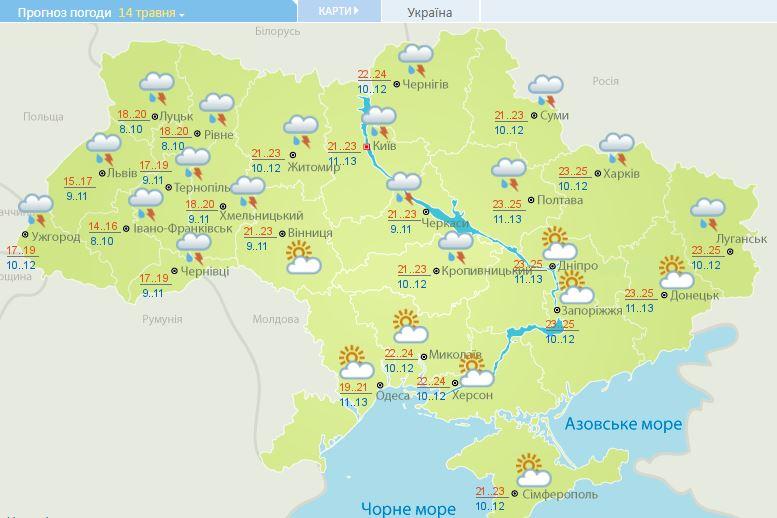 В ближайшие часы Украину накроет шторм