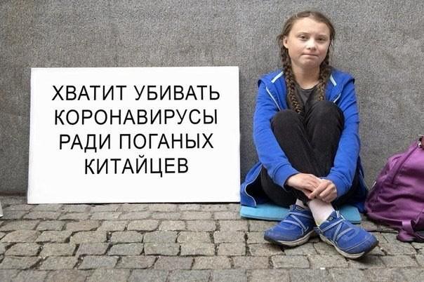 """Українців з Китаю зустрічають, як прокажених: в мережі з'явилися фотожаби на """"середньовічні"""" протести"""