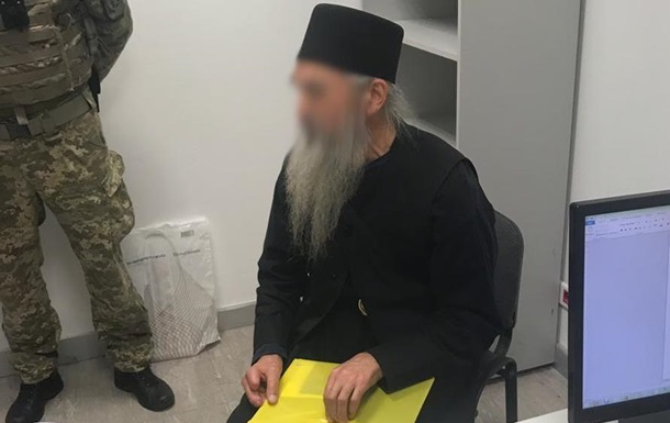 Вкиевском аэропорту задержали православного первосвященника  спаспортами Болгарии, Российской Федерации  иУкраины