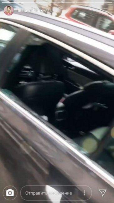 Лесе Никитюк разбили машину