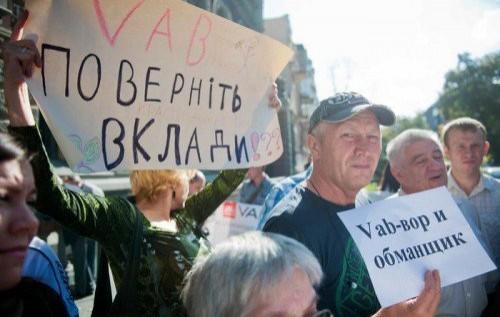 Из VAB Банка выводили сотни миллионов, а вкладчикам выдавали по 1 тыс. грн в день