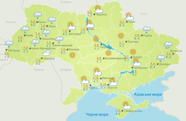 Прогноз погоды на пятницу, 15 марта, в городах Украины