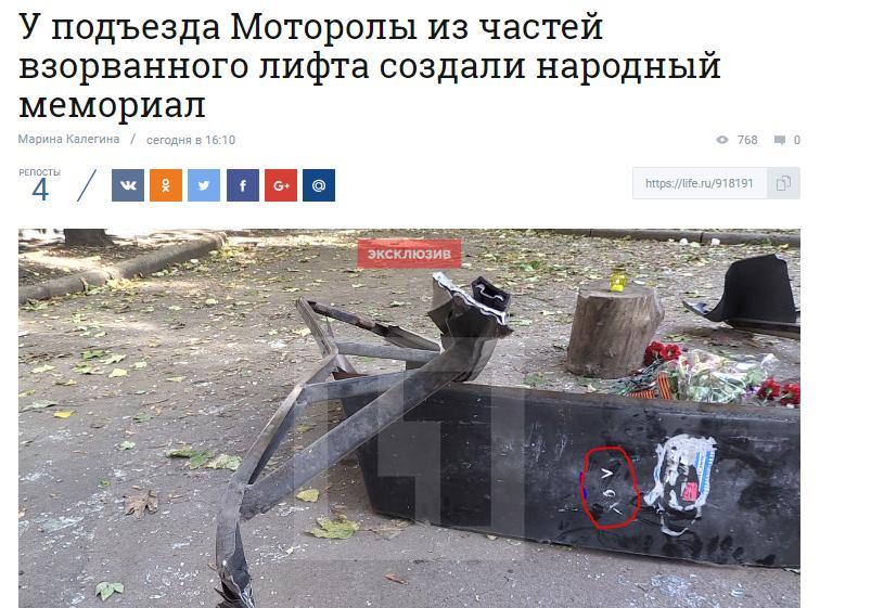 ВДонецке убит командир боевиков ДНР Моторола