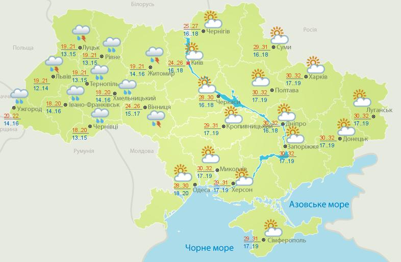 Прогноз погоды на четверг, 15 августа, в городах Украины