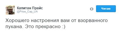 За два года мы создали с нуля новую армию и нам есть чем защитить наше государство, - Порошенко пригласил украинцев на парад - Цензор.НЕТ 5288