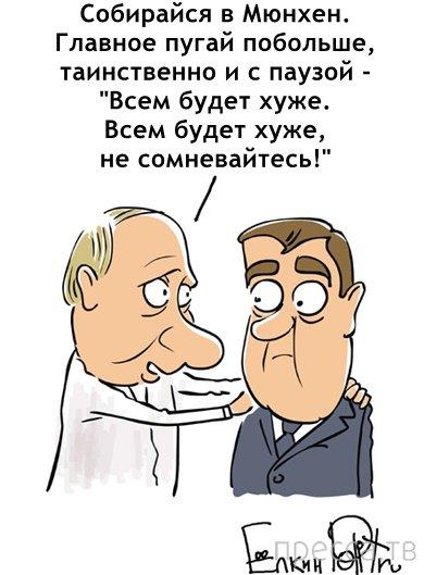 Могерини выступила за сохранение санкций в отношении России - Цензор.НЕТ 7208