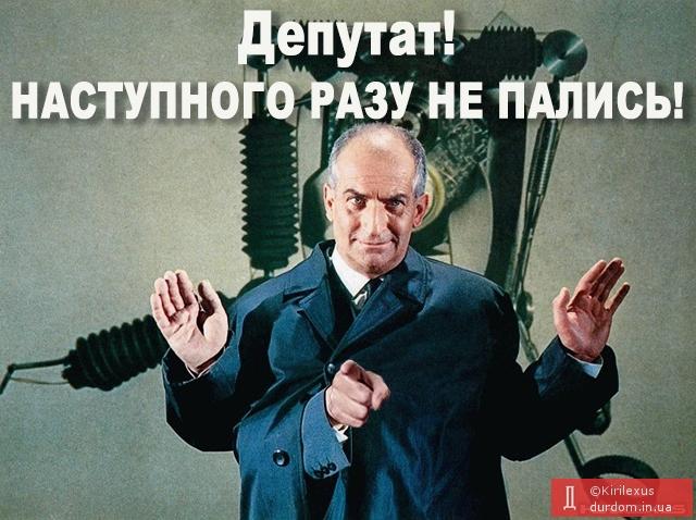 """""""Колеги, сядьте, будь ласка, і нажимайте"""", - спікер Разумков спробував зупинити голосування і закликав депутатів повернутися на робочі місця - Цензор.НЕТ 8256"""