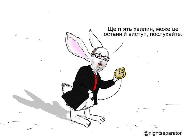 """""""Самое большое мое желание - чтобы мы победили агрессора, зло и несправедливость"""", - Яценюк поздравил украинцев с Днем достоинства и свободы - Цензор.НЕТ 9074"""