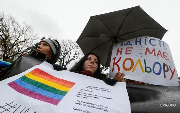 Снять гея форум фото 38-207