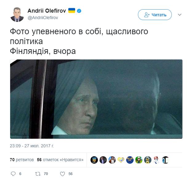 """Путин назвал """"хамством"""" санкции против России - Цензор.НЕТ 4213"""