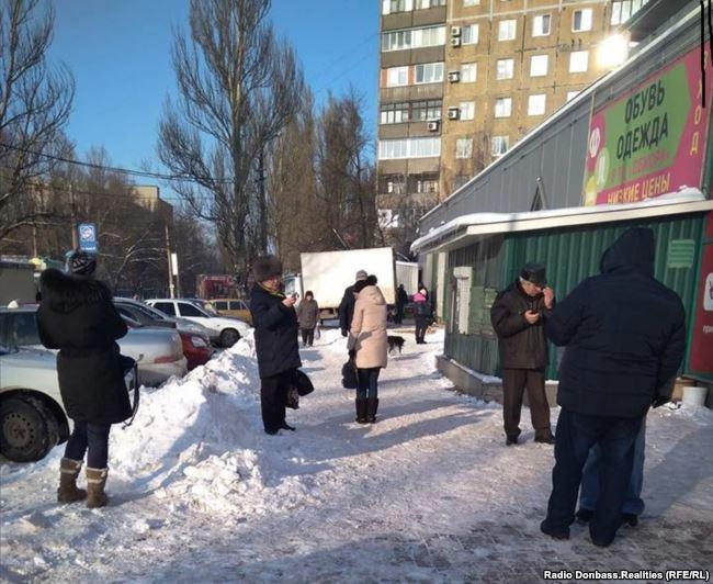 «Переговорный пункт», район Текстильщик, Донецк, 25 января 2018 года