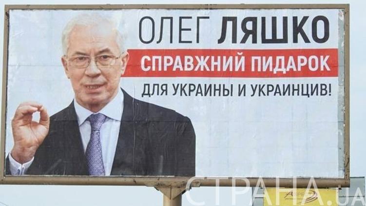 Порошенко объявил конкурс на должности председателей 9 райадминистраций в 4 областях и Киеве - Цензор.НЕТ 8986