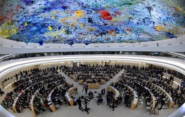 США объявят овыходе изСовета поправам человека ООН