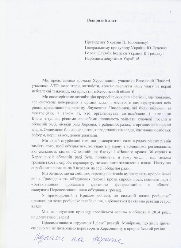 ЕС дает Украине около €250 млн ежегодно на поддержку процесса реформ, - новый посол Мингарелли - Цензор.НЕТ 8786