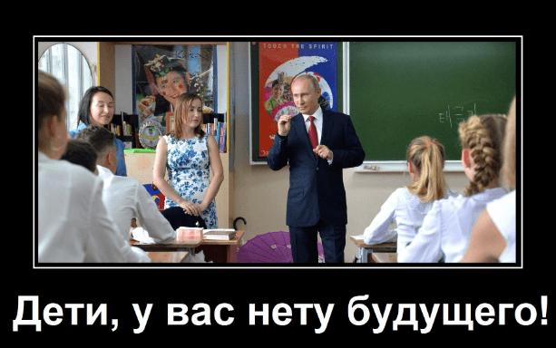 """""""Нет политической воли"""", - Лавров объяснил студентам причины непризнания Западом оккупации Крыма Россией - Цензор.НЕТ 1013"""