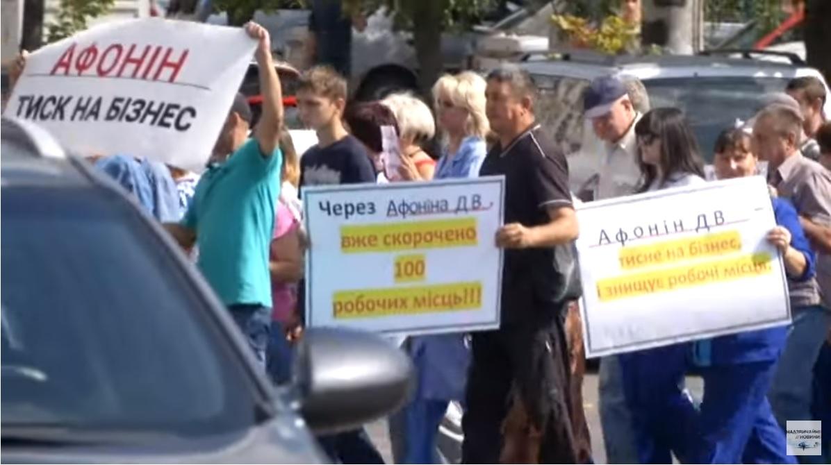 В Кропивницком не дают работать местным предприятиям