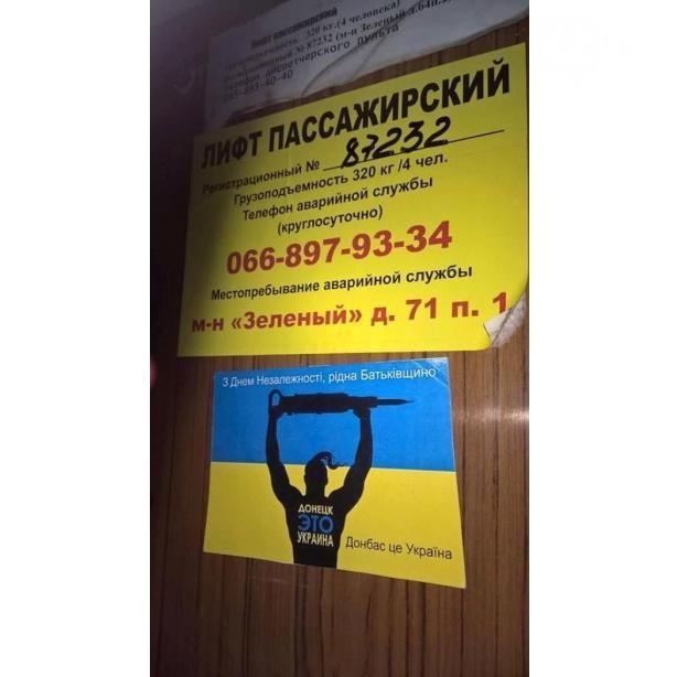 ВКиеве крымские татары коДню Независимости Украины проводят художественные мероприятия