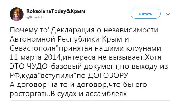 Парубий призвал усилить охрану Рады из-за угрозы терактов с«минометами игранатами»