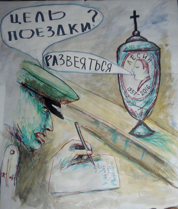 Оккупированный Крым стал зоной катастрофы прав человека, - Пайетт - Цензор.НЕТ 8367