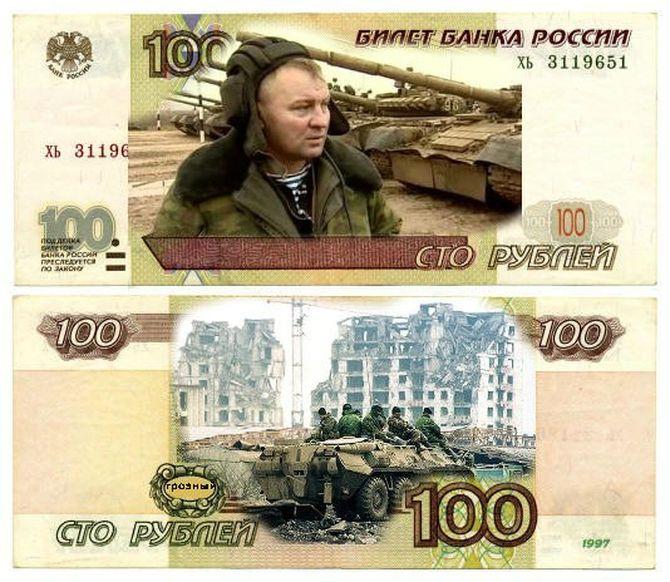 Суд допросил Муженко по делу о гибели ИЛ-76 в аэропорту Луганска - Цензор.НЕТ 2705