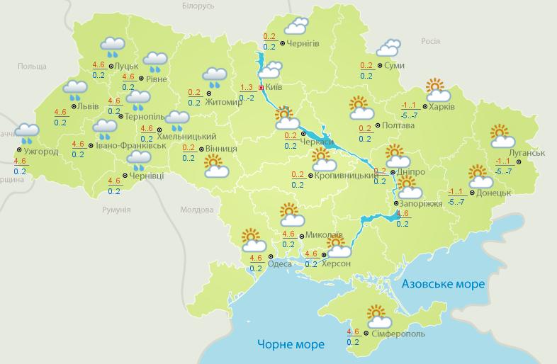 Прогноз погоды на вторник, 4 декабря, в городах Украины