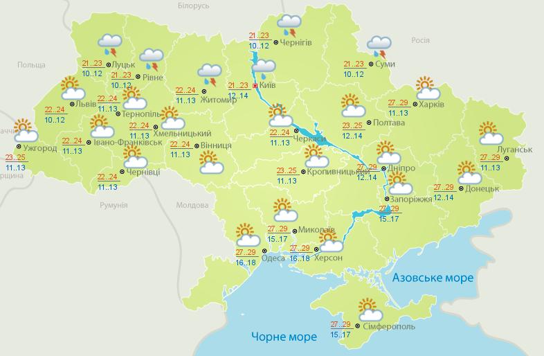 Прогноз погоды на четверг, 18 июля, в городах Украины