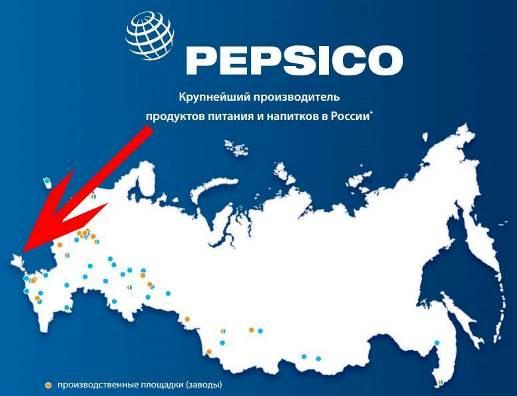 Посольство Украины вСША отреагировало наскандал сCoca-Cola