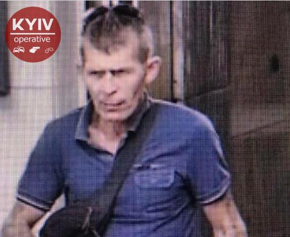 В Киеве мужчина изнасиловал и ограбил несовершеннолетнюю