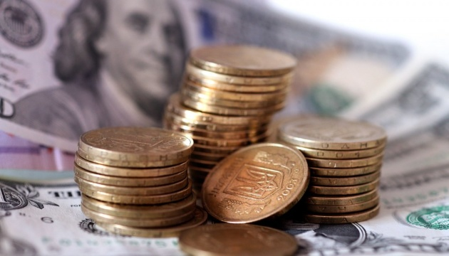 Что будет с украинской экономикой?