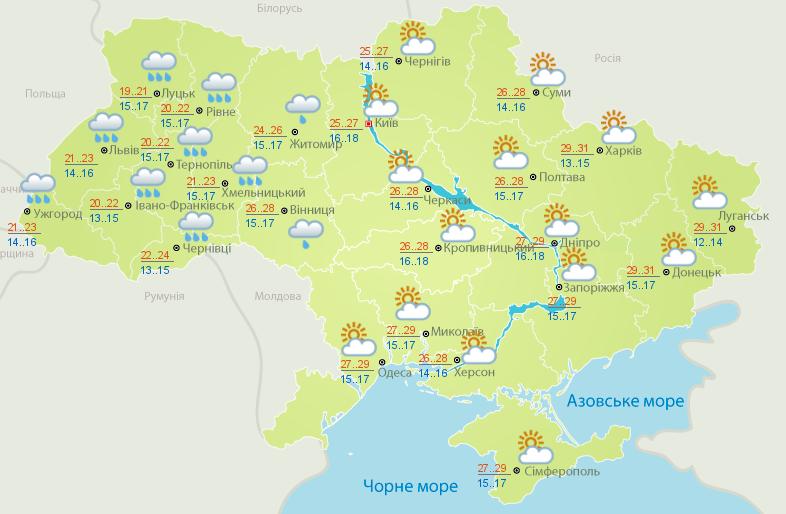 Прогноз погоды на среду, 29 мая, в городах Украины