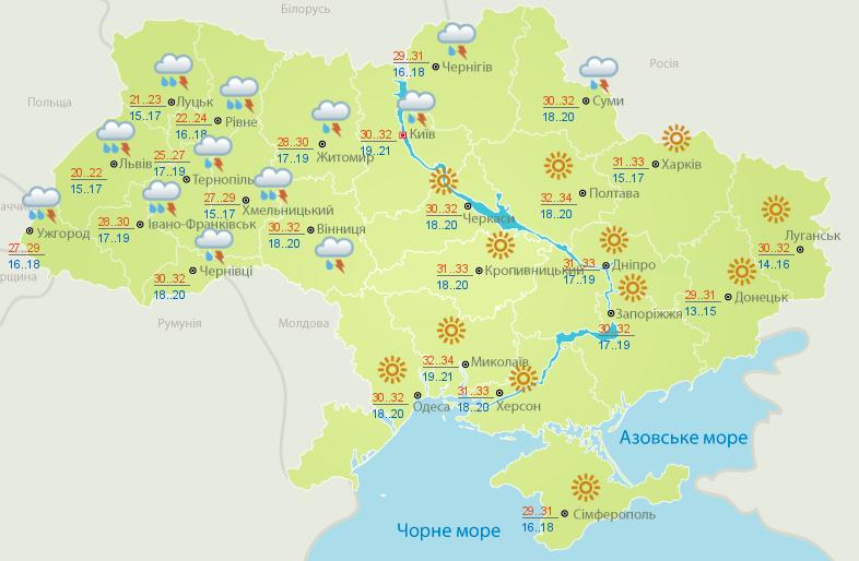 Прогноз погоды на среду, 14 августа, в городах Украины