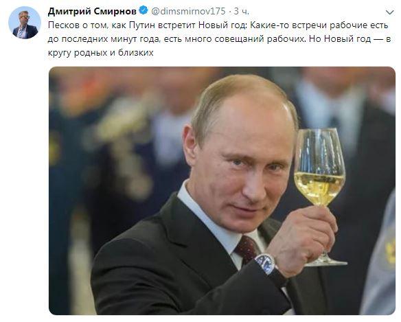 Путин в который раз стал жертвой насмешек в социальных сетях