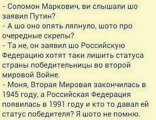 29 апреля в Минске состоится заседание Трехсторонней контактной группы, - Олифер - Цензор.НЕТ 506