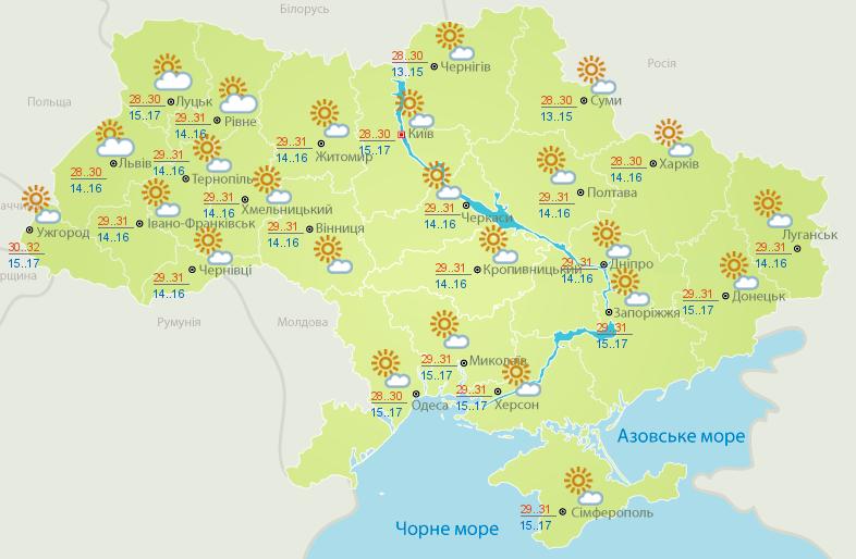 Прогноз погоды на вторник, 20 августа, в городах Украины