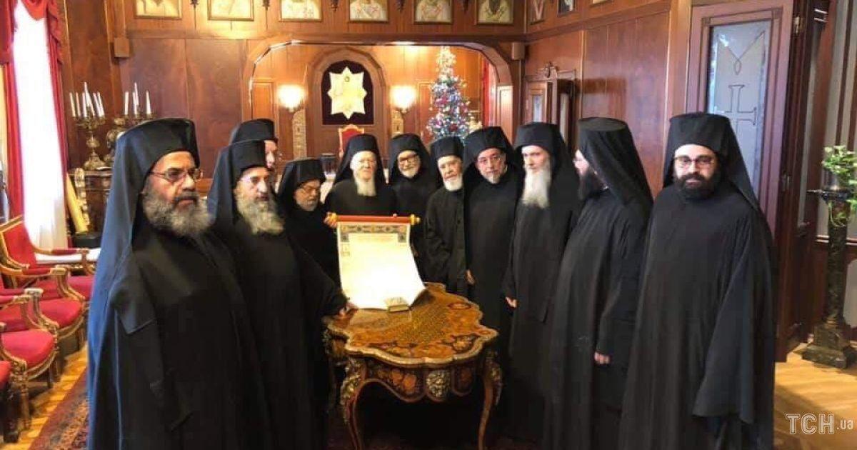 Томос вернут в Украину / фото ТСН