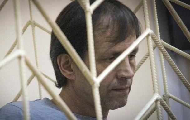 Суд в Крыму изменил приговор Балуху