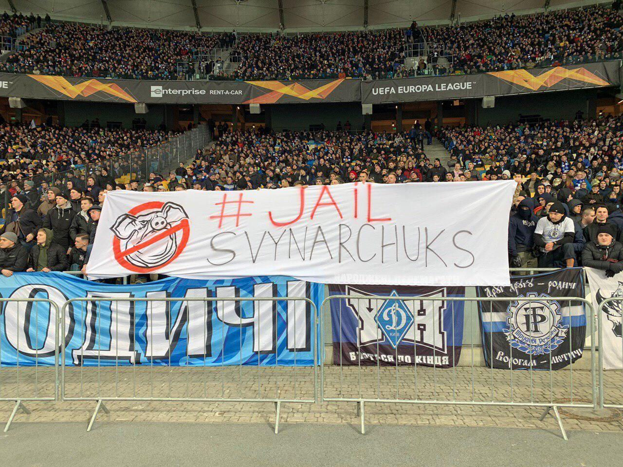 Болельщики Динамо Киев потребовали от президента арестовать Свинарчуков